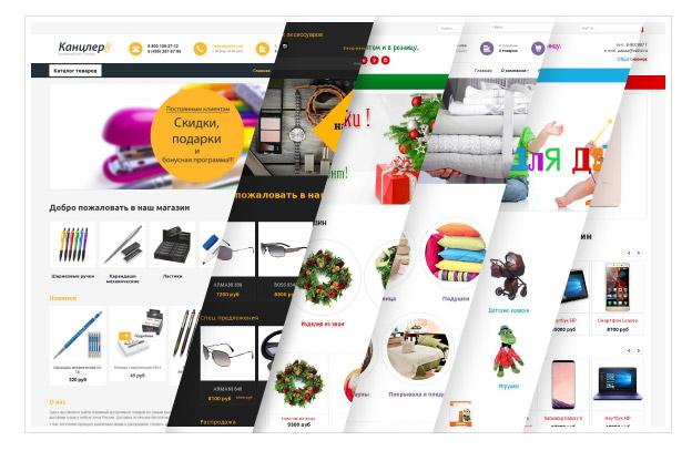 Наполнение интернет магазинов